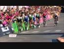 2017 ジロ・デ・イタリア 第3ステージ