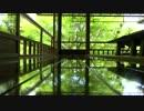 新緑の京都(2017/4/28・5/3・5/5)