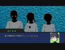 【モブサイコ100】兄弟と悪霊と師匠でクトゥルフっぽい何か3