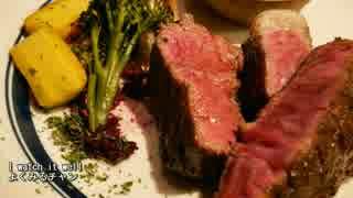 【これ食べたい】 皿に盛られたステーキ その12