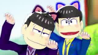 【MMDおそ松さん】ようこそジャパリパークへ~色松~♪ thumbnail