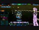 【Galactic Junk League】ネタ機厨ゆかりのGJLーその3ー【VOICEROID実況】