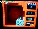 [実況]「フリップル(AC=PS2)」タイトーメモリーズより