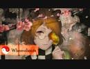 【東方アレンジ】佐渡の二ッ岩 / Whereabouts