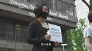 孔子学院は中国共産党の宣伝機関 米の学者協会が警鐘
