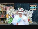【UVレジン】ドキドキさんのいじってあそぼ 第1回【タイチョー】 再録 part2