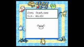 【実況】もんすたあ☆レース ぱーと2【コ