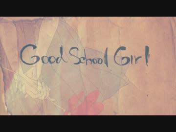Good School Girl/miki