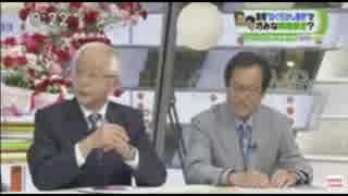 伊藤氏、総理の発言が理解不能と同意を求