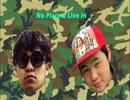 【ニコトラップ】No Place 2 Live In / イタクラウォーカー x ビッグオニギリ