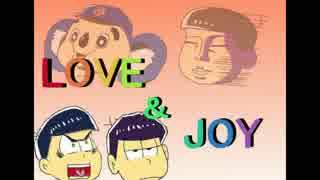 【おそ松さん】 LOVE&JOY(ドアラver.)