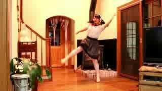 【丸井かお】 ありふれたせかいせいふく 踊ってみた 【カクカク?】