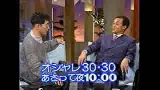 人気の「おしゃれ30・30」動画 2...