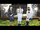 アニメちゃんに会える国 第30話