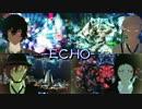 【MMD文スト】異能力ECHO【新旧双黒】