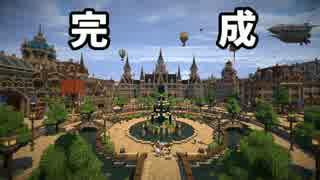【Minecraft】ゆっくり街を広げていくよ part34-3