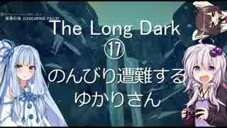 【The Long Dark】のんびり遭難するゆかり