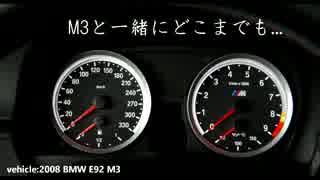 【実況車載】えむさんぽ Part2