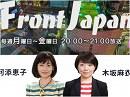 【Front Japan 桜】中朝「敵」モード!鍵はプーチンにあり / 年の差婚の話[桜H29/5/12]