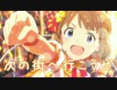 【静止画MAD】紫陽花【周防桃子】