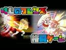 けものフレンズ格闘ゲーム制作状況5ライオン