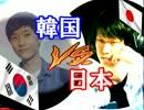 【ポケモンSM】 日韓交流戦!日本vs韓国