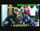 20170512 暗黒放送 加藤純一のくっちゃべに行ってきたぞ!...