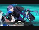 【Fate/grand order】メルト疑似単騎 MONSTER戦【CCCイベント】