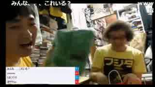 【2017/5/12】ファミコン芸人フジタの借金返済計画…新章突入!