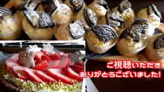 【お菓子作り】カップケーキとタルト作っ