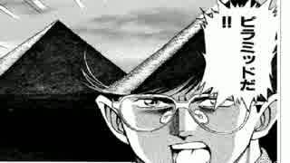 ゆっくりMMR紹介第7章~日本潰滅 世紀末最後の警鐘~