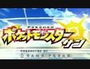 【実況】常夏の島で大冒険 Part1【ポケットモンスターサン】