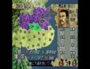 三國志Ⅱ PS版 南蛮軍 関羽の奮戦part16