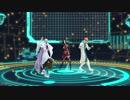 【Fate/MMD】ロマニとマーリンとダヴィンチちゃん【アンデッドエネミー】