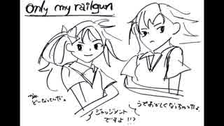 『only my railgun』を歌ってみた【peЯoco.】
