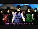 【MMD刀剣乱舞】rea/son【みつただづくし】