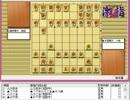 気になる棋譜を見ようその1016(千田六段 対 藤井四段)