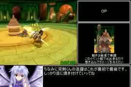 【Wii】ルーンファクトリーオーシャンズRTA 8時間18分15秒 part1/13