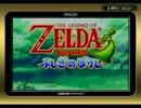【実況】ゼルダの伝説 ふしぎのぼうしを実況プレイ 1