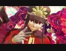 【Fate/MMD】ノッブとカッツと茶々でスキスキ絶頂症