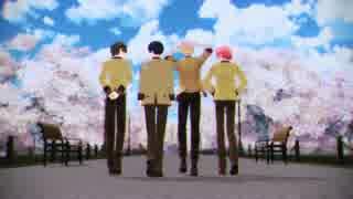 【MMD文アル】夜もすがら君想ふ【徳田と学スス桜】 thumbnail