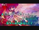 【東方ニコカラHD】【魂音泉】bad fortune (On vocal)