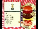 【バーガーバーガー】◆30代 はじめてのバーガーチェーン経営◆part7