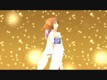 【FGO】佐々木小次郎と雪降る街【両儀式】
