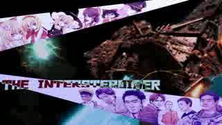 SF先輩劇場「インターステロイダーⅢ」