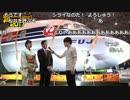 【公式】うんこちゃん 超ニコラジ@ニコニコ超会議2017[DAY2]JALリポート
