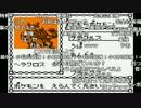 【YTL】うんこちゃん『ポケットモンスター 金(コメ有)』part16【2017/05/11】