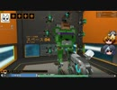 [ゆっくり実況] Robocraft その138