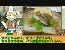 クッキー☆女子寮の食卓.oyuhan5