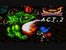 【ほぼ初見】ブレスオブファイアの世界を見に行く【ACT.2】 thumbnail